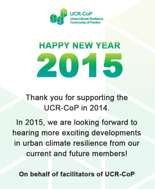 COP happy new year 2015